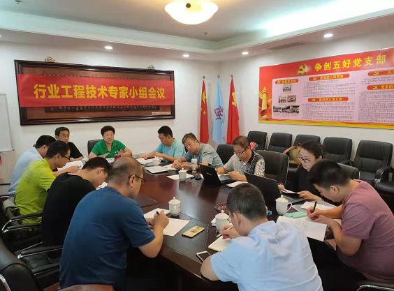 团体标准《天津市住宅装饰装修工程施工验收规范》第二次编审会议圆满召开